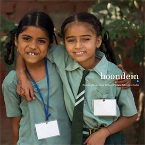Boondein: Stories of hope from Budget Private Schools in India
